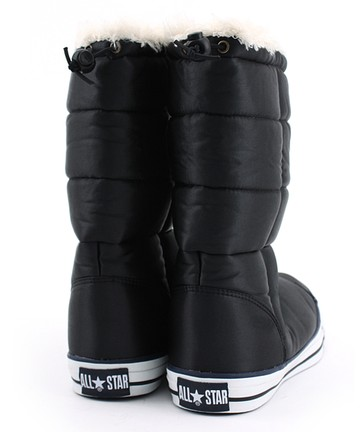 Converse-All-Star-Fluffy-Boots-Shin-Hi-3